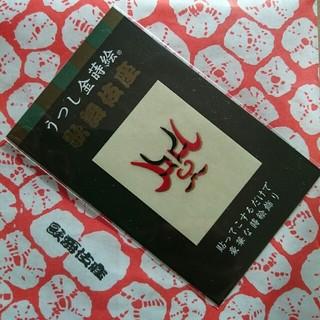 歌舞伎座 うつし金蒔絵(伝統芸能)
