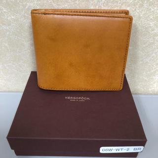エルゴポック(HERGOPOCH)のHERGOPOCH  二つ折り財布  ブラウン(折り財布)