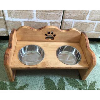 ペット用 食器台 フードスタンド