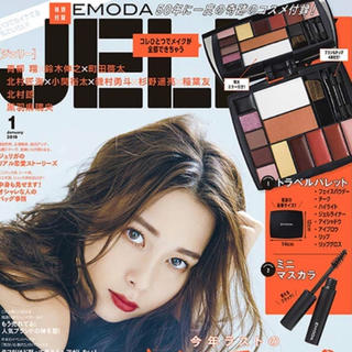 エモダ(EMODA)のJELLEY 付録 EMODA(コフレ/メイクアップセット)