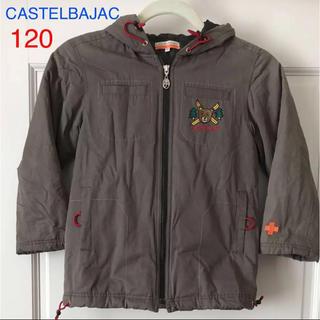 カステルバジャック(CASTELBAJAC)のCASTELBAJAC コート(ジャケット/上着)