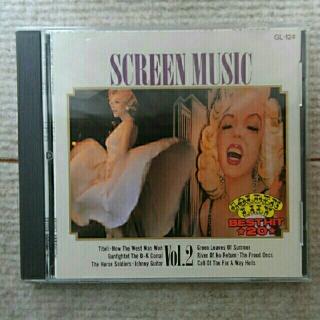 CD スクリーンミュージックベスト20 VOL2(映画音楽)