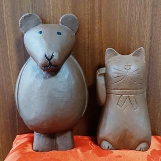木彫りのネズミ&ネコ(彫刻/オブジェ)