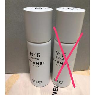 シャネル(CHANEL)の新品 シャネル No.5 ローオールオーバースプレー ヘア&ボディミスト 1本(その他)