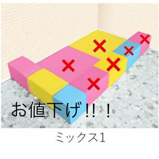キューブブロック コーナーブロック 3点セット(フロアマット)