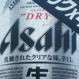 アサヒ(アサヒ)のスーパードライ350ml 2ケース(ビール)