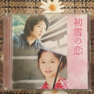 初雪の恋  オリジナルサウンドトラック(映画音楽)