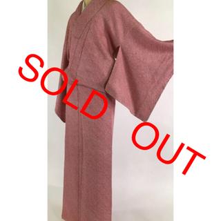 ピンク総絞り小紋 正絹 袷  やまと謹製(着物)