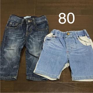 ベビーギャップ(babyGAP)のbaby gap デニム 80 ハーフパンツ 2枚セット まとめ売り 値下げ(パンツ)