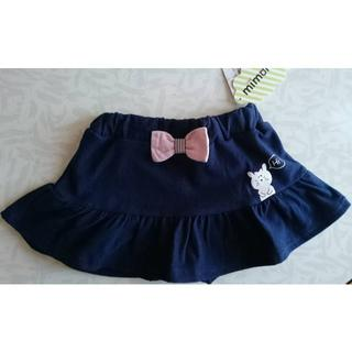 値下げ 新品 未使用 ベビー服 女の子 パンツ付 スカート デニム調 80サイズ(スカート)