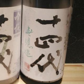 プレミアム 十四代 早いもの勝ち(日本酒)