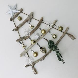 流木ツリー˚✧₊⁎壁掛けツリー クリスマスツリー ナチュラルインテリア(インテリア雑貨)