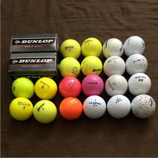 ダンロップ(DUNLOP)のゴルフ ロストボール(その他)
