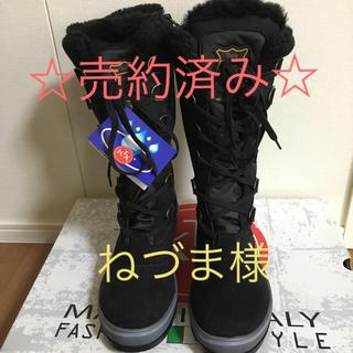 キンバーテックス(KIMBERTEX)の☆売約済み☆キンバーテックス スノーブーツ 23.5(ブーツ)