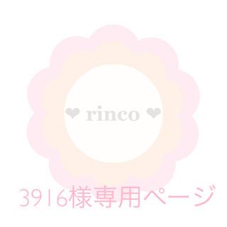 3916様専用 アリエル風ドレス(ワンピース)