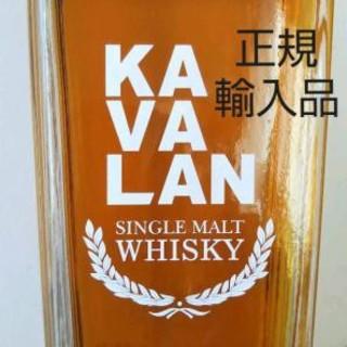 カバラン クラシック シングルモルトウイスキー (KAVALAN、カヴァラン)(ウイスキー)