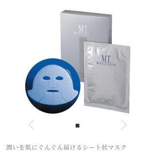 エムティー(mt)のMTメタトロン◆コントアマスク1枚 シートマスク(パック / フェイスマスク)
