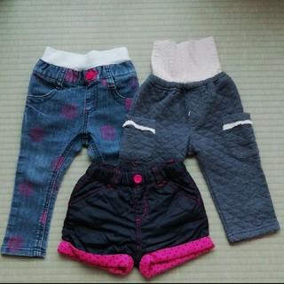 ズボン3枚セット(パンツ)