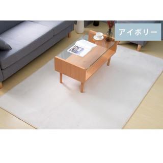 期間限定SALE ラグ 洗える 200×250 3畳 ラグマット アイボリー(ラグ)