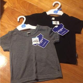 ニシマツヤ(西松屋)の80サイズ インナー Tシャツ 吸水速乾 無地 2枚セット(肌着/下着)