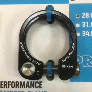 【新品】PROパフォーマンス シートポストクランプ 28.6mm用(パーツ)