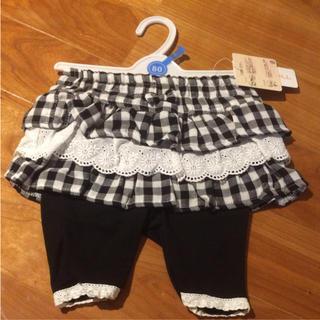 ニシマツヤ(西松屋)のスカッツ 80サイズ 新品 保育園用にも 普段着にも(スカート)