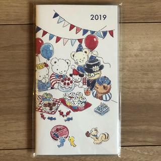 familiar - 【新品未使用】ファミリア  スケジュール帳2019