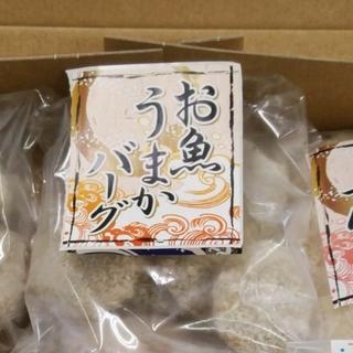 【冷凍】お魚うまかバーク(練物)