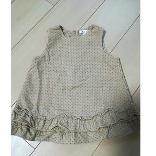 アーヴェヴェ(a.v.v)のa.v.v ジャンパースカート 80(スカート)