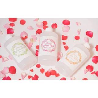 入力剤 プリンセスアロマバス 3本セット シトラスウッド ホワイトフローラル (入浴剤/バスソルト)