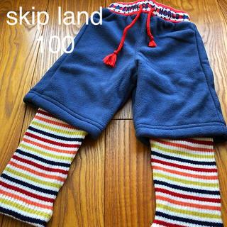 スキップランド(Skip Land)の新品2点セット☆skipland☆100ハーフパンツ+レギンス(パンツ/スパッツ)