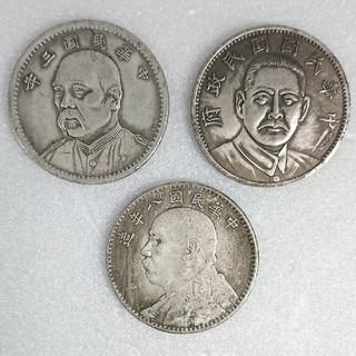 中国古銭 中華民国 貨幣 3枚セット(貨幣)