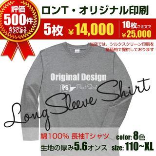 オリジナル(Original)のオリジナルTシャツ(Tシャツ/カットソー(七分/長袖))