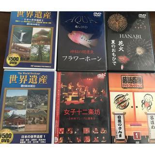 DVD(日本映画)