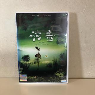 河童 KAPPA DVDレンタル 石井竜也 陣内孝則(日本映画)