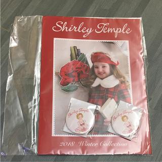 シャーリーテンプル(Shirley Temple)のシャーリーテンプルカタログと非売品缶バッチ(その他)