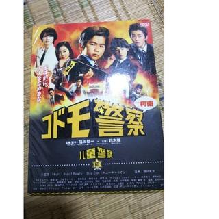 コドモ警察 DVD(TVドラマ)