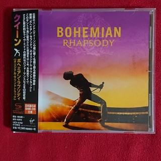 「ボヘミアン・ラプソディ」(オリジナル・サウンドトラック)/クイーン Queen(映画音楽)
