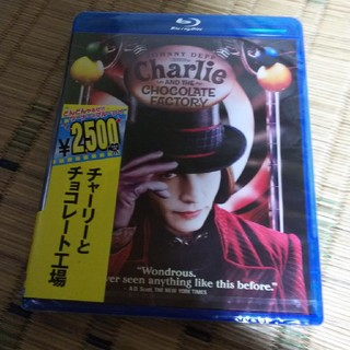 チャーリーとチョコレート工場 新品 Blu-ray(外国映画)
