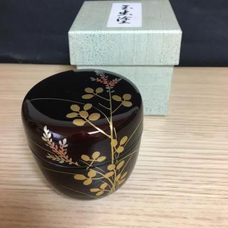 玉虫塗  茶器 茶道具 (漆芸)
