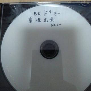 ブルーレイドラマ(TVドラマ)