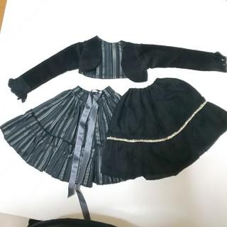 0c4b6ceeba395 ドール用ボレロ スカート等三点セット+オマケ ドール用お洋服(