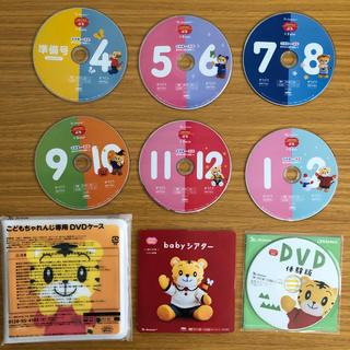 こどもちゃれんじぷち DVD 英語音声切り替え機能付き(キッズ/ファミリー)
