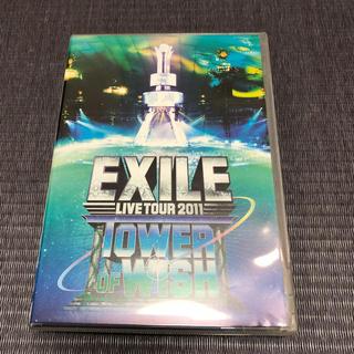 エグザイル(EXILE)のEXILE  LIVE TOUR 2011 TOWER of WISH(ミュージック)