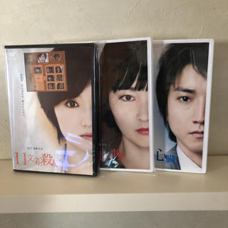 東野圭吾3巻セット DVDレンタル(TVドラマ)