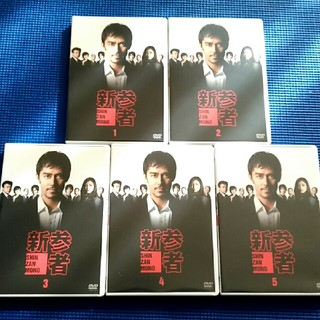DVD 訳あり 新参者 全5巻 全巻セット 2巻の一部再生不良 阿部寛(TVドラマ)