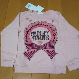 シャーリーテンプル(Shirley Temple)のシャーリーテンプル 120 (Tシャツ/カットソー)