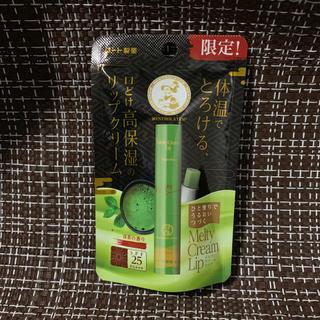 ロートセイヤク(ロート製薬)のメルティクリームリップ 抹茶の香り(リップケア/リップクリーム)