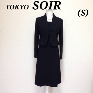 ソワール(SOIR)の☆美品☆SOIR ブラックフォーマル☆ワンピーススーツ☆S(礼服/喪服)