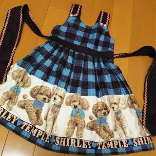 シャーリーテンプル(Shirley Temple)のお取り置き シャーリーテンプル 120 プードル(ワンピース)